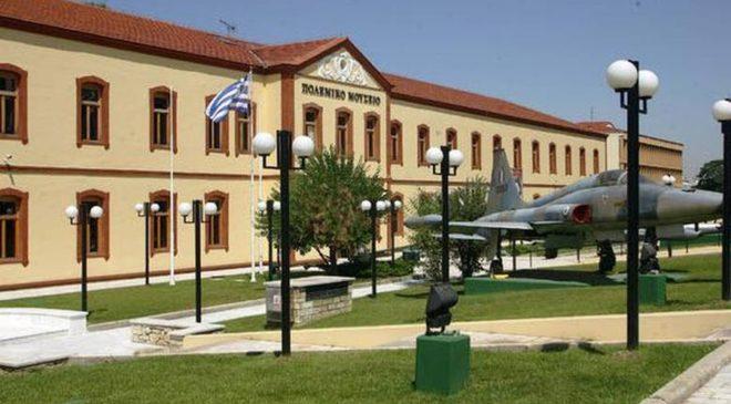 Ενημερωτική ημερίδα με θέμα «Νέο Ευρωπαϊκό Πλαίσιο Προστασίας Προσωπικών Δεδομένων» στο Πολεμικο Μουσείο