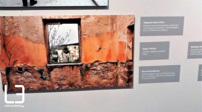 Η φωτογραφία του Life-Events.gr που επιλέχθηκε για την Εκθεση της Ενωσης Συντακτών (ΦΩΤΟ)