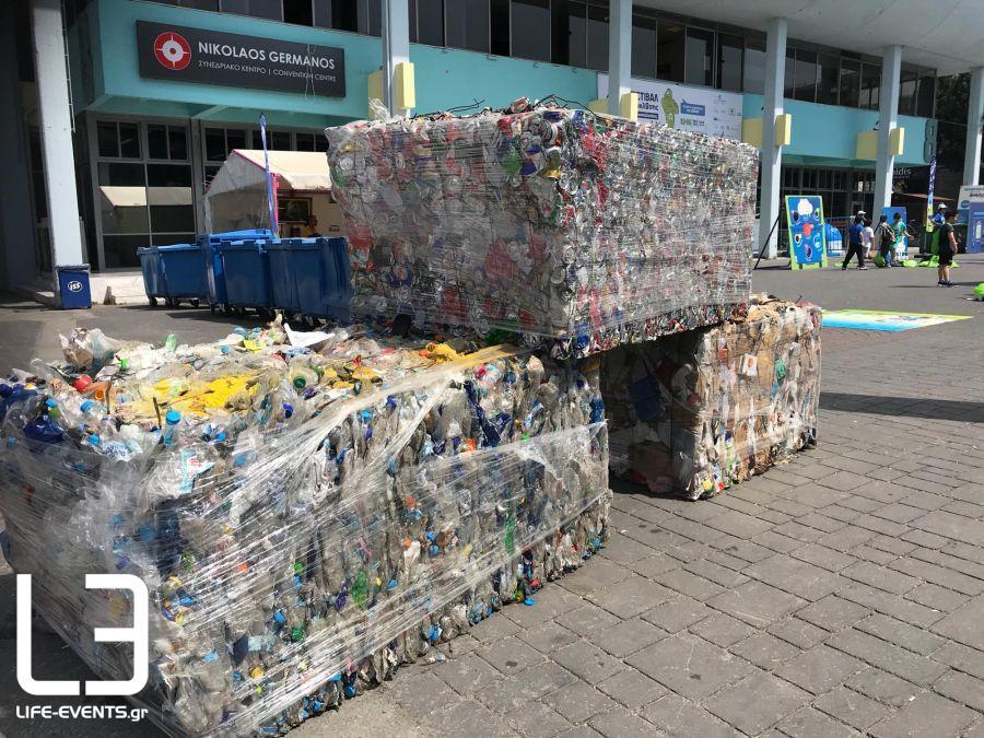 """""""Η ανακύκλωση δεν είναι για τα… απόβλητα!"""""""