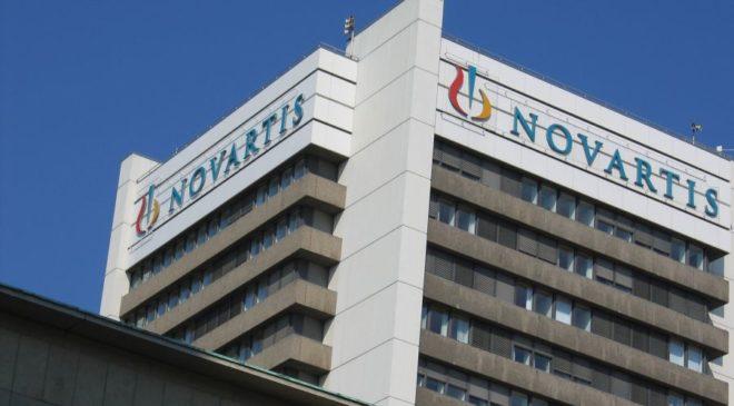 Φάκελος Novartis: 12 Δεκεμβρίου συγκαλείται η Ολομέλεια