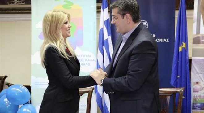 """Υπογραφή Συμφώνου Συνεργασίας για την εκστρατεία """"Ενα στα Πέντε"""""""