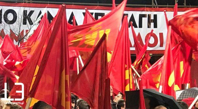 Το ΚΚΕ για την εισαγγελική παρέμβαση για τις καταλήψεις στα σχολεία της Θεσσαλονίκης