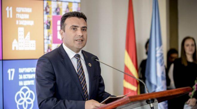 εκλογές Βόρεια Μακεδονία Ζάεφ Σκόπια