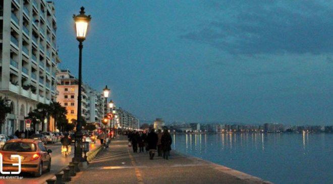 Οργανισμός Τουρισμού Θεσσαλονίκης: Εντατικοποίηση επαφών και άνοιγμα σε νέες αγορές