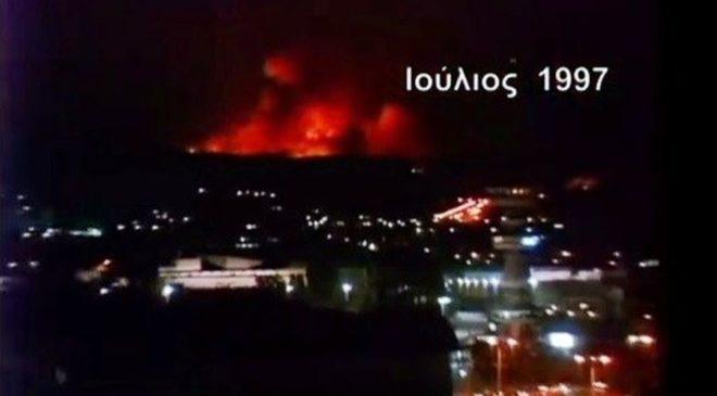 21 χρόνια από τη φωτιά στο Σέιχ Σου που απείλησε τη Θεσσαλονίκη (ΒΙΝΤΕΟ)