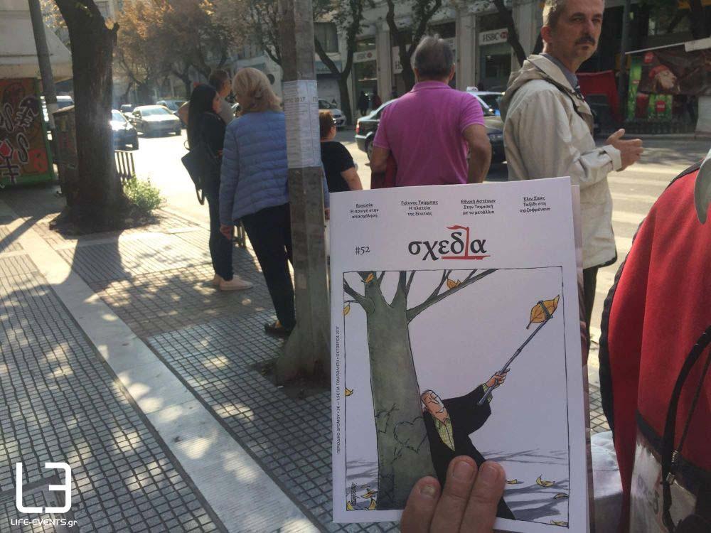 Θεσσαλονίκη – Σχεδία: Πέντε πωλητές του περιοδικού απέκτησαν σπίτι!