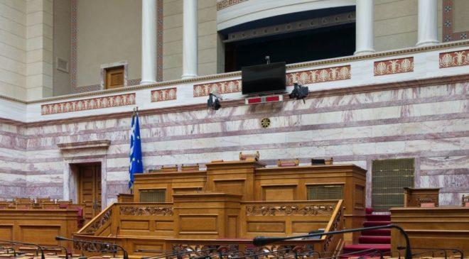 Βούλτεψη Παιδεία δημοκρατικό VOULI τροπολογία Βουλή δικαιοσύνη