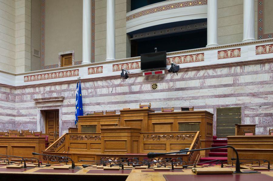 Βούλτεψη Παιδεία δημοκρατικό VOULI τροπολογία Βουλή δικαιοσύνη ΣΥΡΙΖΑ