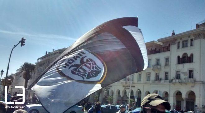 Πορεία των οπαδών του ΠΑΟΚ στους δρόμους της Θεσσαλονίκης (ΦΩΤΟ)
