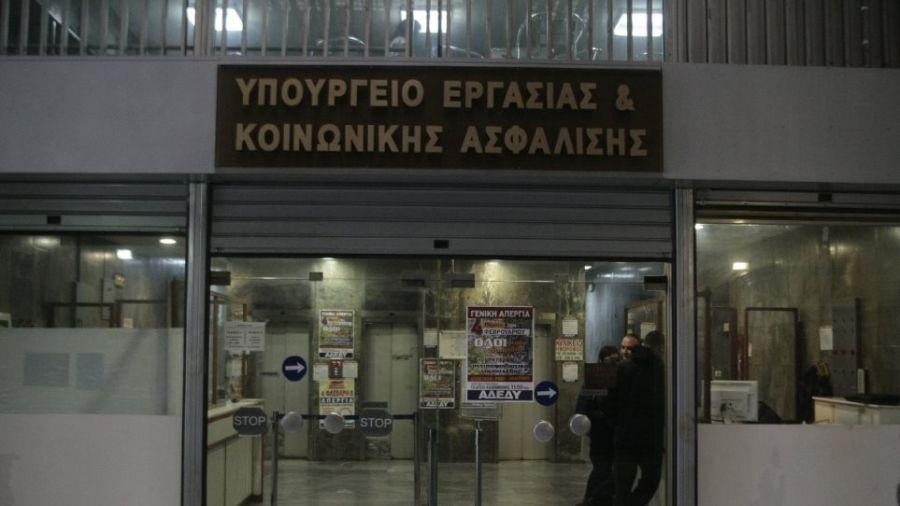 απολύσεις μέτρα κορονοϊού αναστολή πρόστιμο εργοδότες