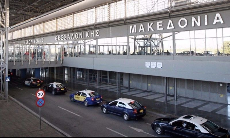 πτήσεις για Ελλάδα ΟΑΣΘ, αεροδρόμιο, γραμμή, γραμμής σαν σήμερα