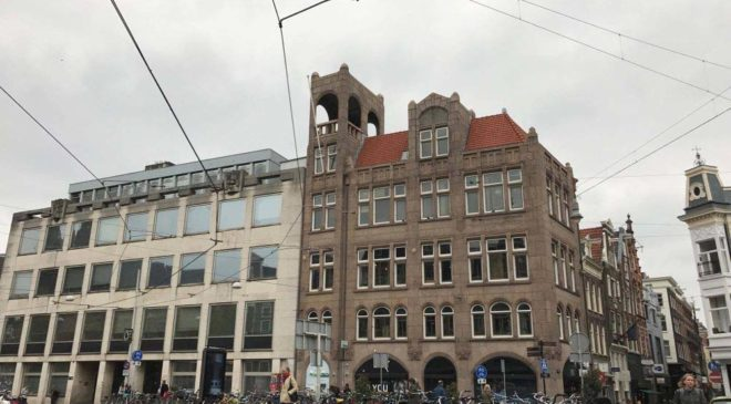Κορονοϊός: Ανοίγουν ξανά τα σχολεία στην Ολλανδία