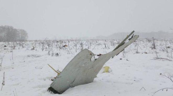 Ρωσία: Η στιγμή της συντριβής του αεροπλάνου με τους 71 επιβαίνοντες (ΒΙΝΤΕΟ)