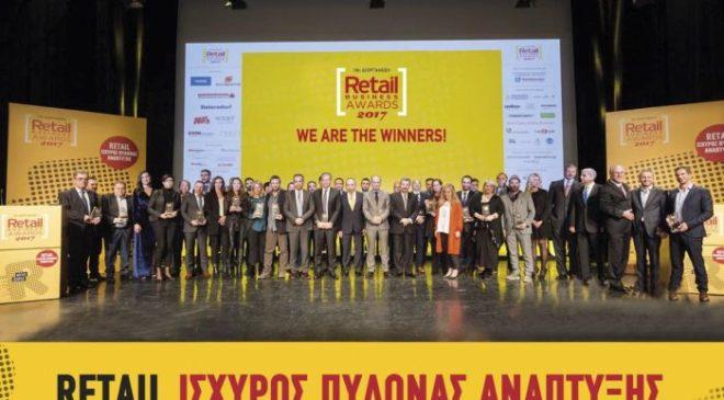 Τελετή Απονομής των RetailBusiness Awards (ΦΩΤΟ)