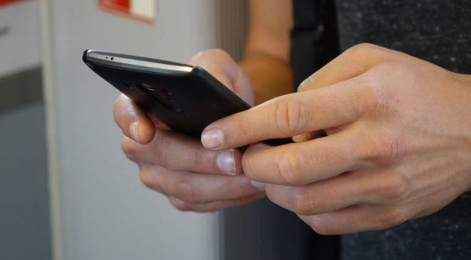 SMS 13033: Οι έξι κωδικοί για να βγείτε έξω