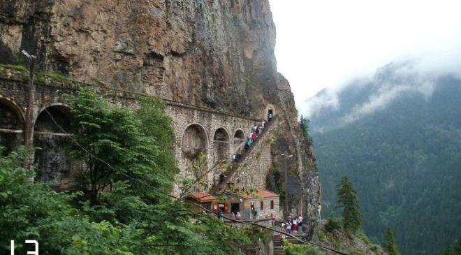 Δεκαπενταύγουστος: Η ΕΡΤ3 θα μεταδώσει ζωντανά τη Θεία Λειτουργία από την Παναγία Σουμελά στην Τραπεζούντα