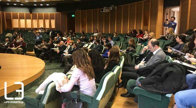 Ξεκίνησε το Συνέδριο του Κέντρου Διεθνούς και Ευρωπαϊκού Οικονομικού Δικαίου στην Θεσσαλονίκη