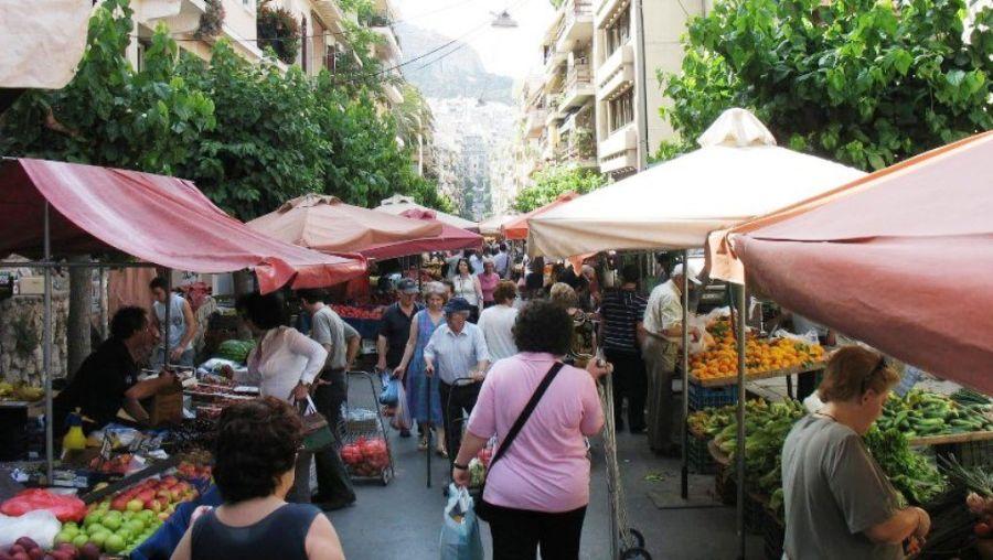 Κιλκίς λαϊκές αγορές μέτρα Αττική