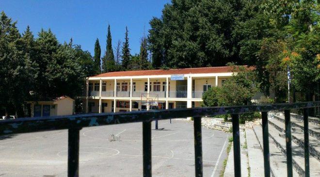 Θεσσαλονίκη: Επισκευάζονται σχολεία σε Τούμπα και Τριανδρία