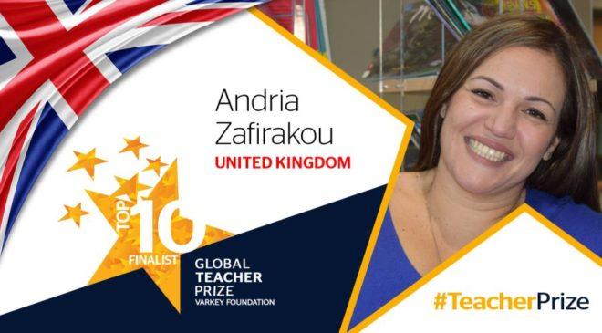 Καλύτερη δασκάλα στον κόσμο η Κύπρια Άντρια Ζαφειράκου