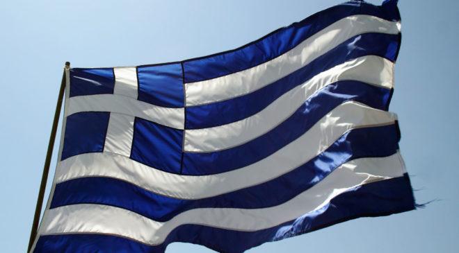 ελληνική σημαία σαν σήμερα