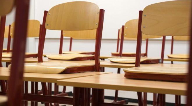 μαθητής σχολείο Καβάλα Τρίκαλα Κιλκίς σχολεία