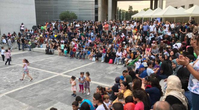 Εκδήλωση για την οικονομική ενσωμάτωση των μεταναστών στην Θεσσαλονίκη