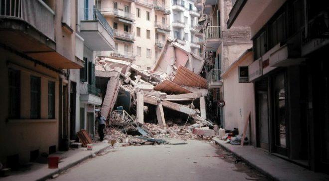 σεισμός Θεσσαλονίκη