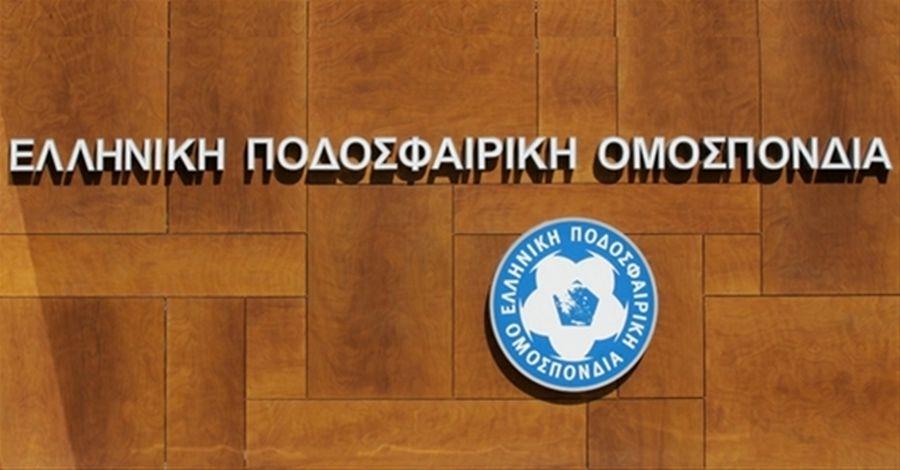 Ολυμπιακός και Ατρόμητος απαλλάχθηκαν από την Επιτροπή Δεοντολογίας της ΕΠΟ