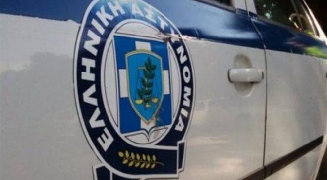 Πέραμα Αρτα Κορινθία Αλεξάνδρεια ΕΛ.ΑΣ Θεσσαλονίκη, αστυνομικός τράπεζα Χαλκιδική Πέλλα Πατσούρα τροχαίο