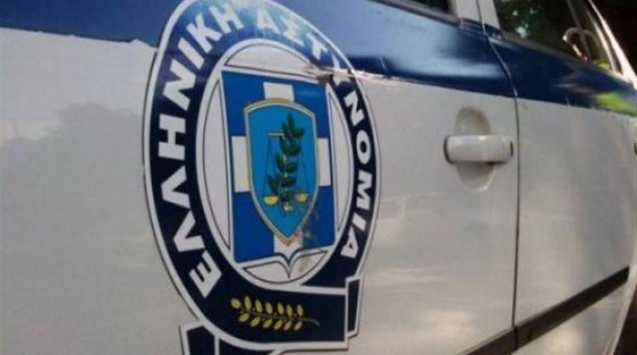 Πέραμα Αρτα Κορινθία Αλεξάνδρεια ΕΛ.ΑΣ Θεσσαλονίκη, αστυνομικός τράπεζα Χαλκιδική Πέλλα Πατσούρα τροχαίο Ευελπίδων