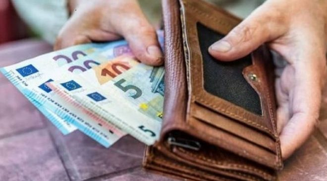 Συντάξεις Μαρτίου: Πότε θα πληρωθούν οι δικαιούχοι
