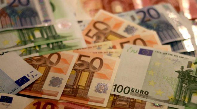 """Συνταξιούχος """"ξέχασε"""" να δηλώσει 2 εκ. ευρώ"""