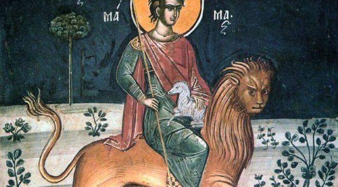Αγιος Μάμας, ο προστάτης των υιοθετημένων και των βοσκών
