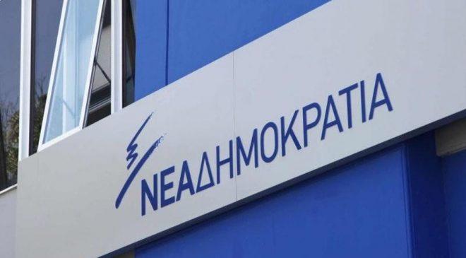 ΝΔ για ΣΥΡΙΖΑ: «Καλεί σε πορείες εν μέσω πανδημίας»