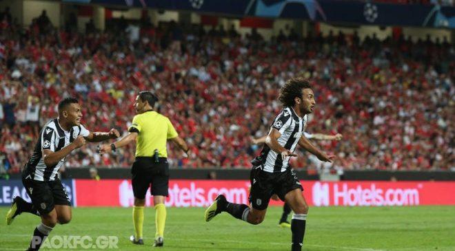 Αλμα για τα αστέρια ο ΠΑΟΚ – Ισοπαλία 1-1 με την Μπενφίκα