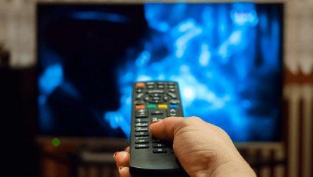 πρόγραμμα τηλεόρασης