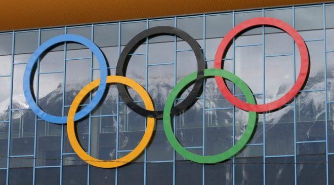 Ολυμπιακούς Αγώνες Τόκιο Ολυμπιακοί Αγώνες