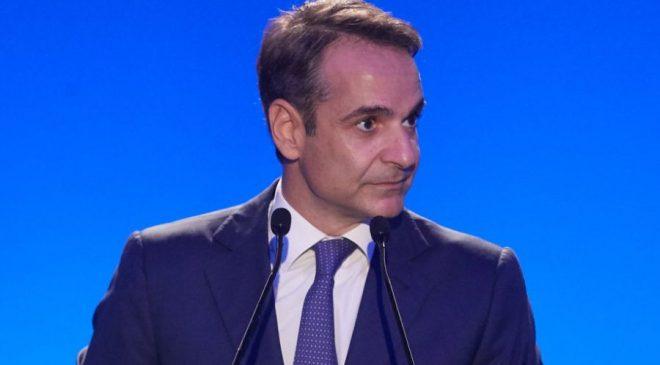 Μείωση ΕΝΦΙΑ κατά 8% και της εισφοράς αλληλεγγύης εξήγγειλε ο Μητσοτάκης