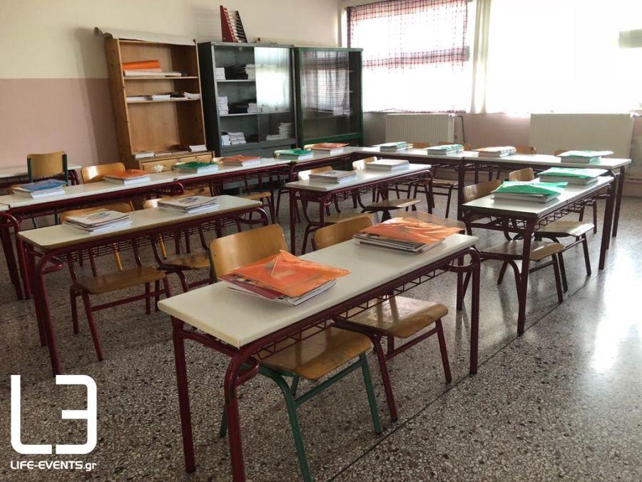 έναρξη σχολείων καθηγητές Μενεμένης σχολείο Κρήτη κλειστά σχολεία Πάσχα ΚΚΕ Χαλκιδική κορονοϊός