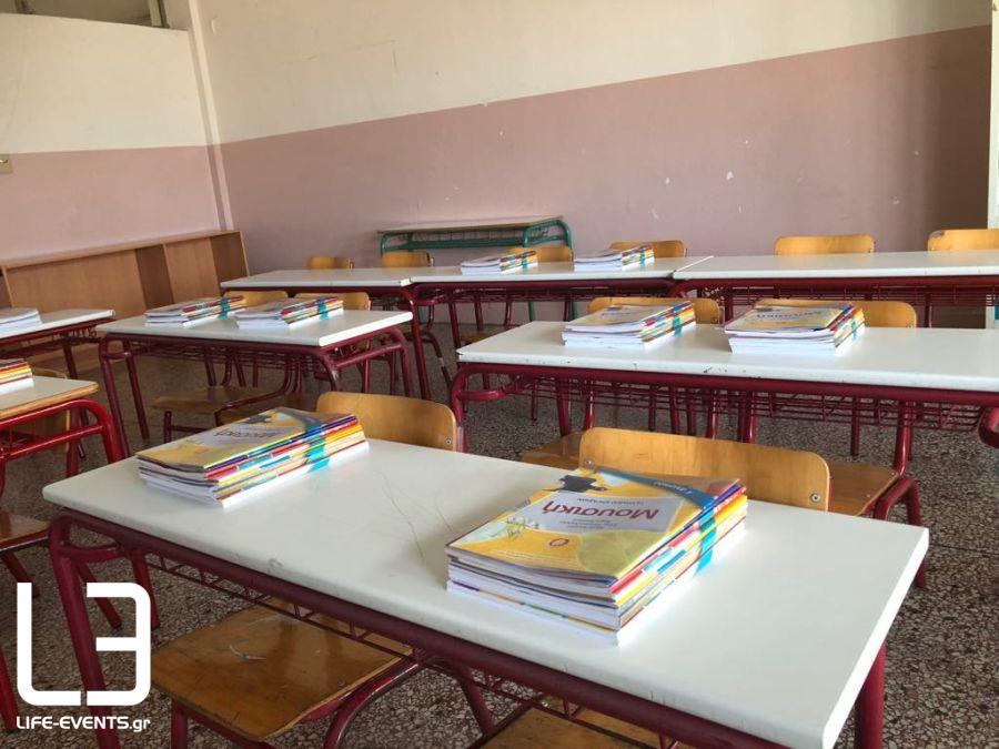 σχολεία μαθήτρια καθηγητής Γυμνασίου ασκήσεις Δημοτικά σχολική χρονιά σχολεία