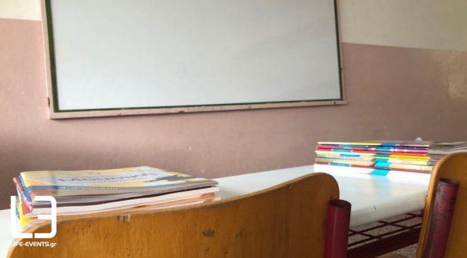 βαθμολογία δημοτικό κορονοϊού Δημοτικά Σχολεία Νηπιαγωγεία μαθητών Κεραμέως μαθήματα σχολεία σχολείο Θεσσαλονίκη Καβάλα ψώρα σχολείο κορονοϊός δημοτικών βιβλία καθηγητής κορονοϊός