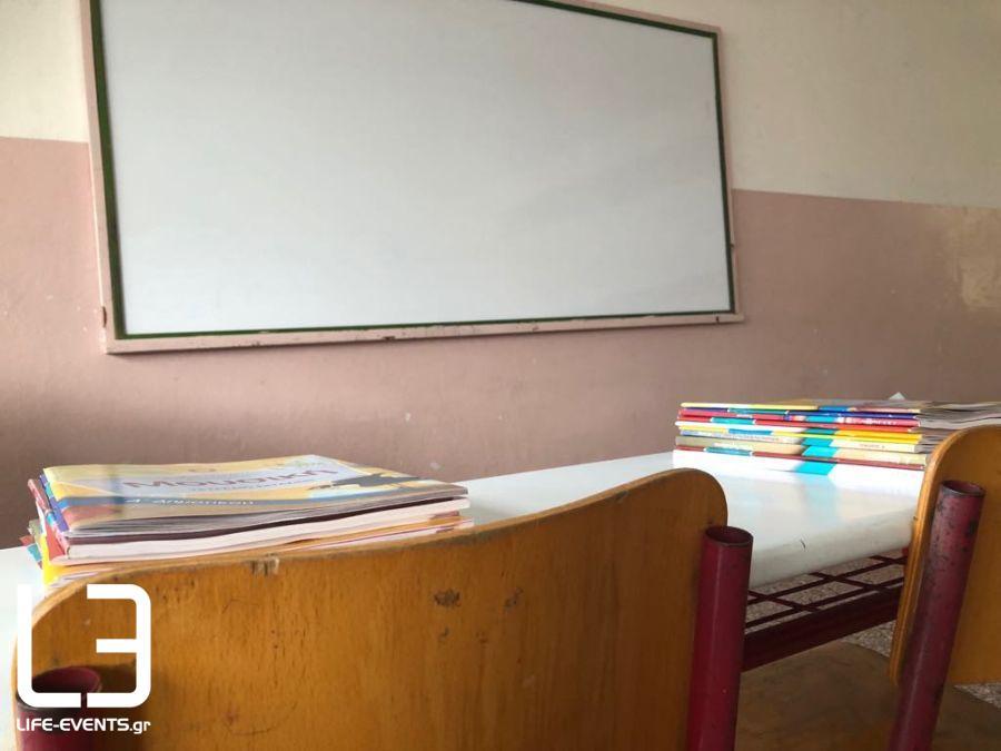 βαθμολογία δημοτικό κορονοϊού Δημοτικά Σχολεία Νηπιαγωγεία μαθητών Κεραμέως μαθήματα σχολεία σχολείο Θεσσαλονίκη Καβάλα ψώρα σχολείο κορονοϊός δημοτικών βιβλία καθηγητής κορονοϊός Κατερίνη Πανελλαδικές 2021 απολυτήριο λυκείου