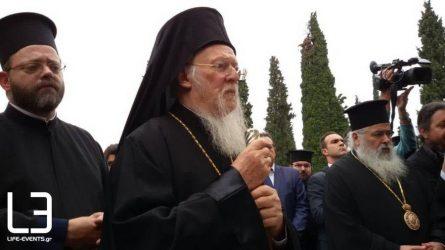 Πατριάρχη Οικουμενικό Πατριαρχείο Οικουμενικός Πατριάρχης Βαρθολομαίος σαν σήμερα Σεισμός