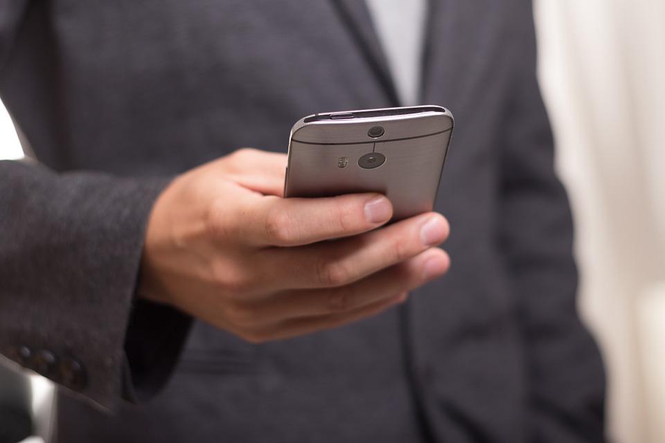 EDPS κινητά εφαρμογή ΕΕ