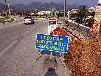 Στην Καβάλα εκτελούνται έργα του… δήμου Αριδαίας! (ΦΩΤΟ)