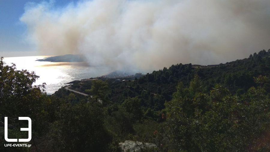 φωτιά πυρκαγιές πυρκαγιά