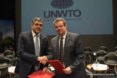 Σύμφωνο συνεργασίας ΑΠΘ και Παγκόσμιου Οργανισμού Τουρισμού Ηνωμένων Εθνών