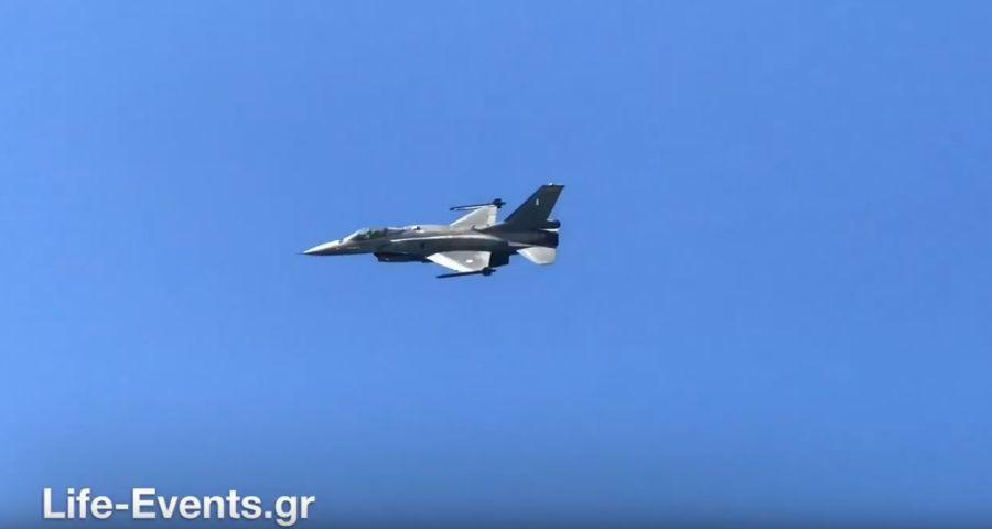 Θεσσαλονίκη πιλότος ΝΑΤΟ αεροσκάφος