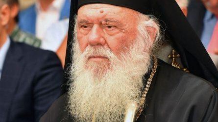 Αγία Σοφία Αρχιεπίσκοπος Ιερώνυμος Ωνάσειο Κορονοϊός